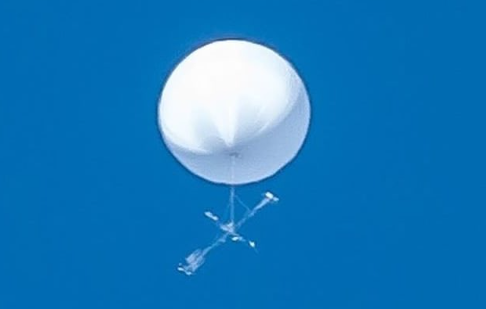 A white globe that appeared to many to simply be a large balloon sparked mystery yesterday after many noticed over northern Japan that the object did